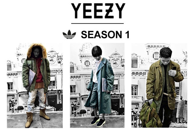 yeezy1