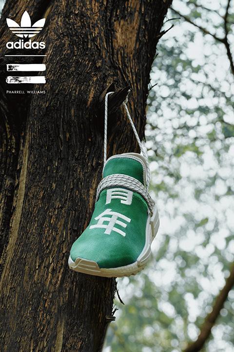 adidas-pharrell-williams-hu-nmd-china-release-price-01