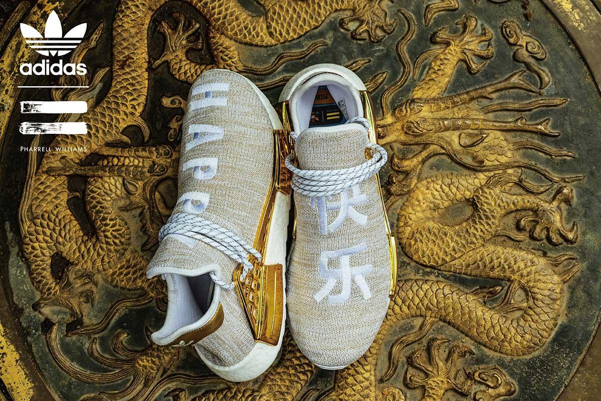 pharrell williams adidas chinese