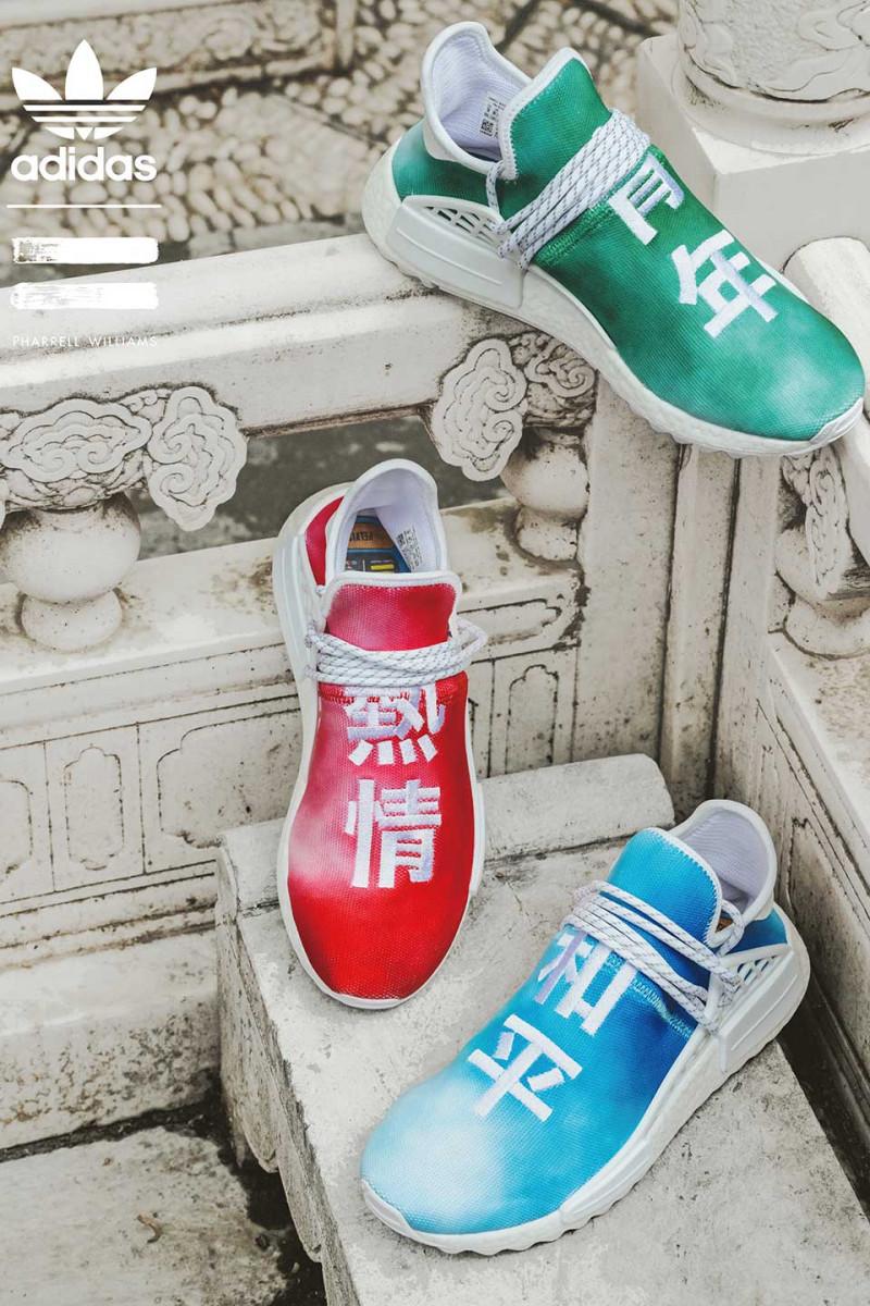 adidas-pharrell-williams-hu-nmd-china-release-price-06-800x1200