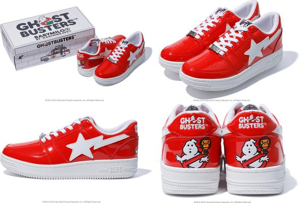 ghostbusters-bapesta-red_grande
